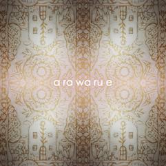 20180104-arawarue.jpg