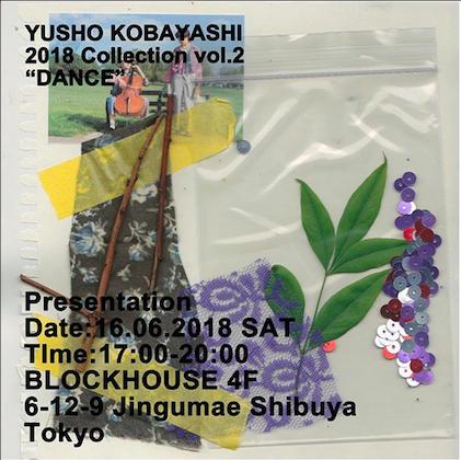 20180610-yusho.png