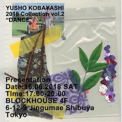 20180610-yusho241.png
