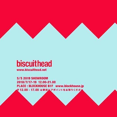 20180718-biscuit241.png