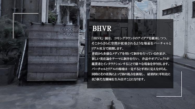 20190816-bh.jpg
