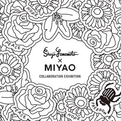 20190830-miyao.jpg