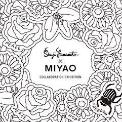 20190830-miyao2.jpg