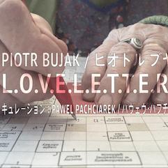20191113-loveletters.png