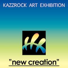 20200326-kazzrock2020.png