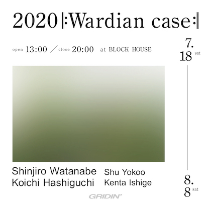 20200703-wardian_case_ig.jpg