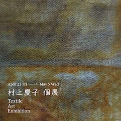 20210418-murakami.jpg