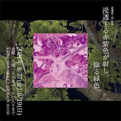 20210822-shinijro____________.jpg
